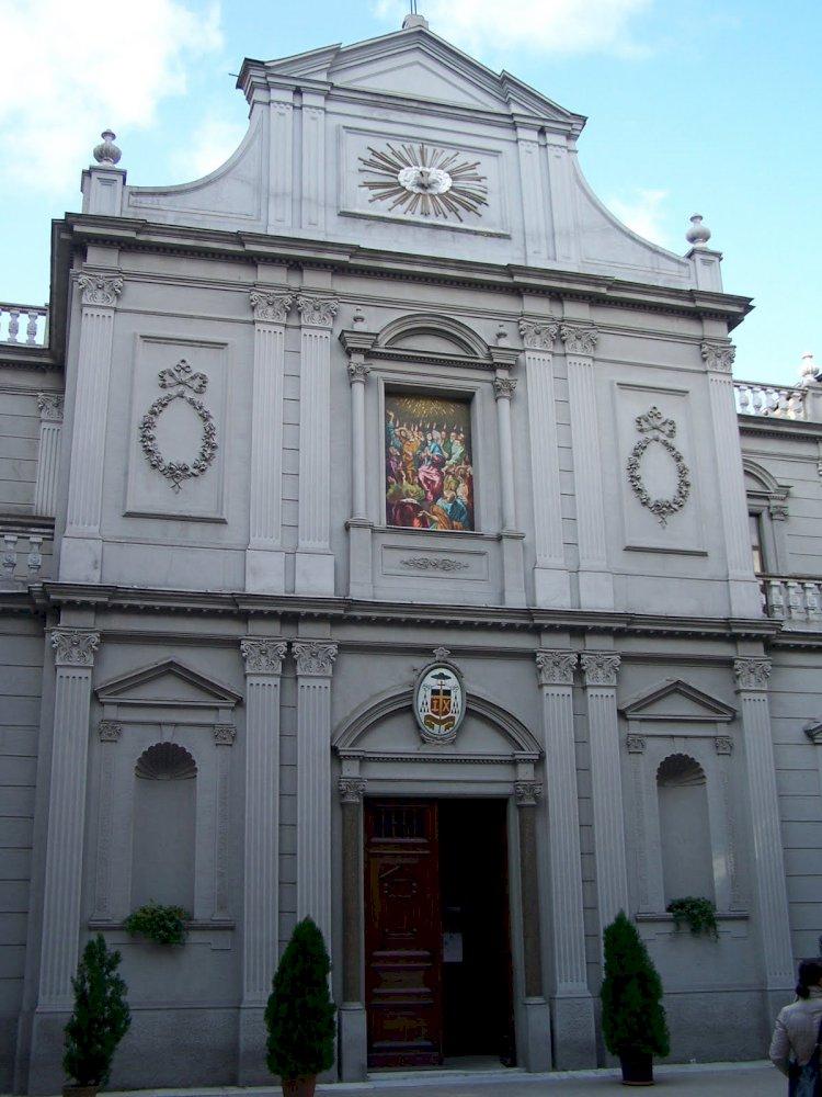 Crkva Duha Svetoga - Turske destinacije