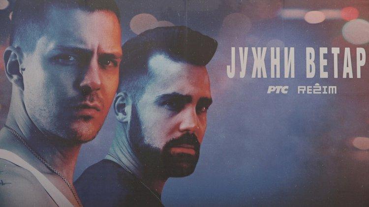 """Miloš Biković - """"Južni vetar 2"""" će biti bolji od prvog dela!"""