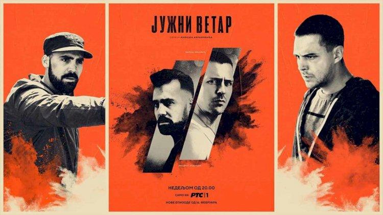 "Dve poznate srpske glumice se priključuju ekipi ""Južnog vetra""?"