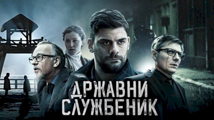 """2. sezona """"Državnog službenika"""" kreće 2. oktobra"""