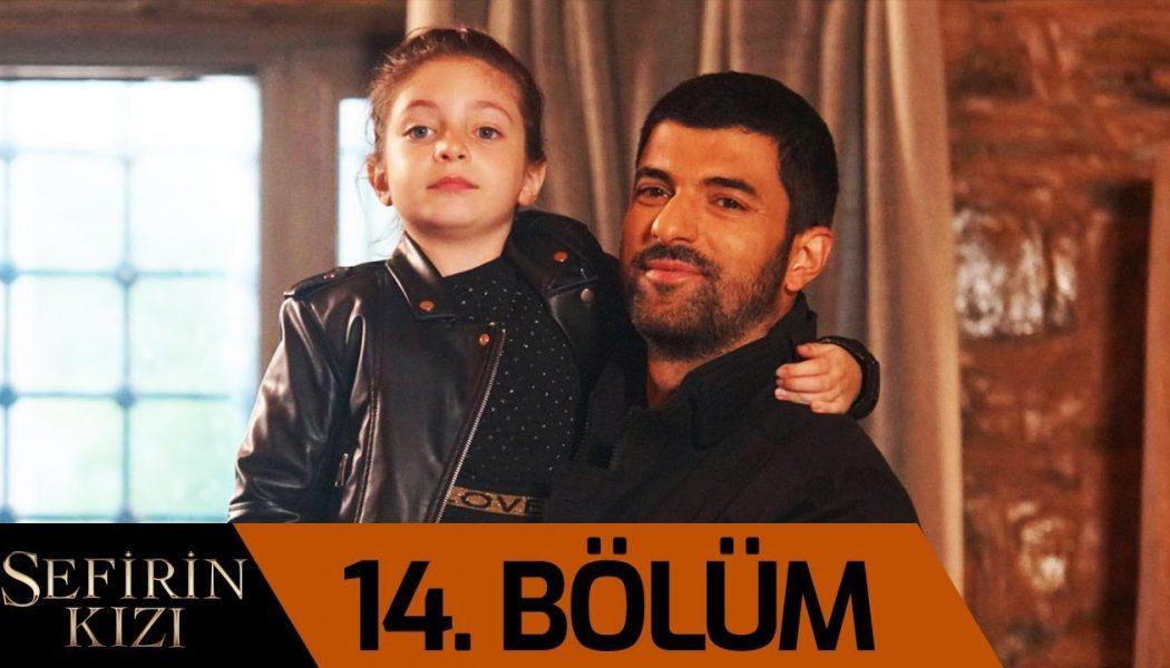 Turska Serija – Sefirin Kizin | Ambasadorova Kći epizoda 14