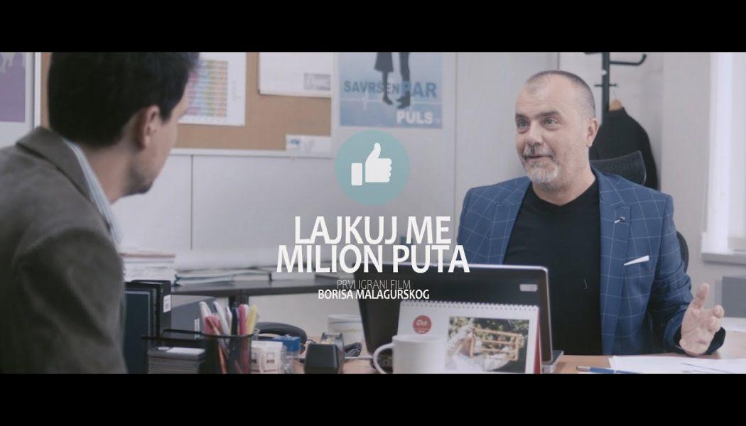 """""""Lajkuj me milion puta"""" – recenzija"""